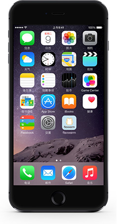 下载应用至手机,并开启手机上的蓝牙功能