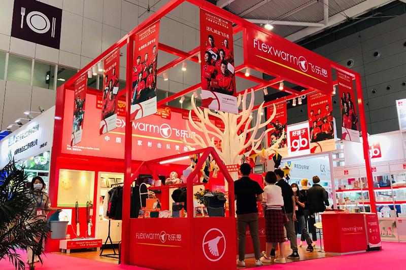 飞乐思亮相第28届深圳礼品展,精准温控科技再掀热暖行业新风潮