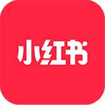 小红书官方品牌店